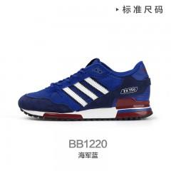 阿迪达斯男鞋ZX750三叶草zx700跑步鞋S 76193 BB 1211 1213 1214 〓〓〓专柜正品 支持验货 全新现货〓〓〓